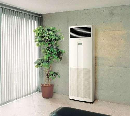 Máy lạnh đứng Daikin FVQ125CVEB.RZR125MVM-1